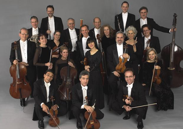 Orpheus Chamber Orchestra at Isaac Stern Auditorium