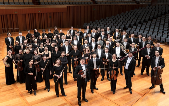 China NCPA Orchestra at Isaac Stern Auditorium