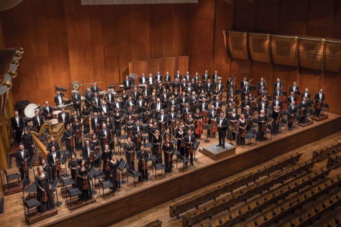 New York Philharmonic at Isaac Stern Auditorium