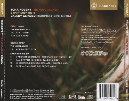 Mariinsky Orchestra: Valery Gergiev - Tchaikovsky at Isaac Stern Auditorium
