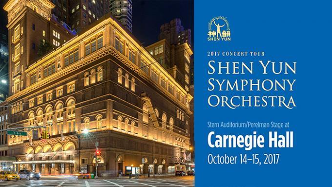 Shen Yun Symphony Orchestra at Isaac Stern Auditorium