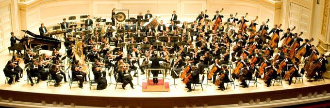 New York Invitational Music Festival at Isaac Stern Auditorium